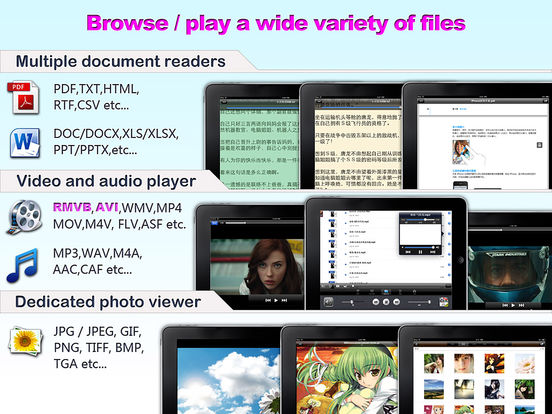 iFileExplorer (Protect+Multi-File Upload+Reader+zip/unzip)! iPad Screenshot 3