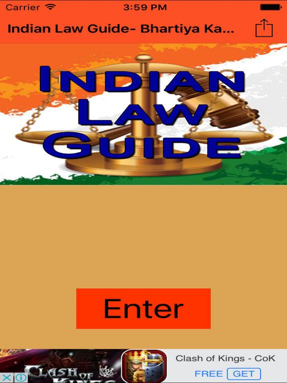 best dictionary app in india