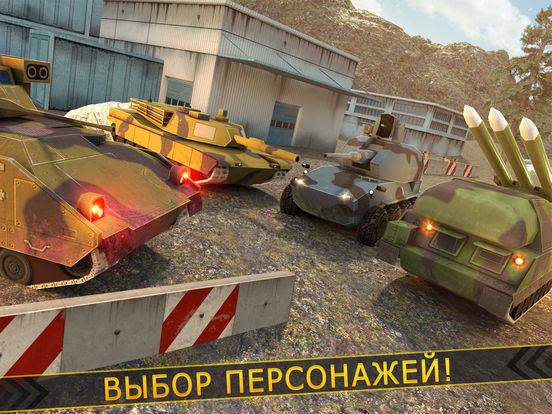 Скачать Tank Army . солдат и танки война