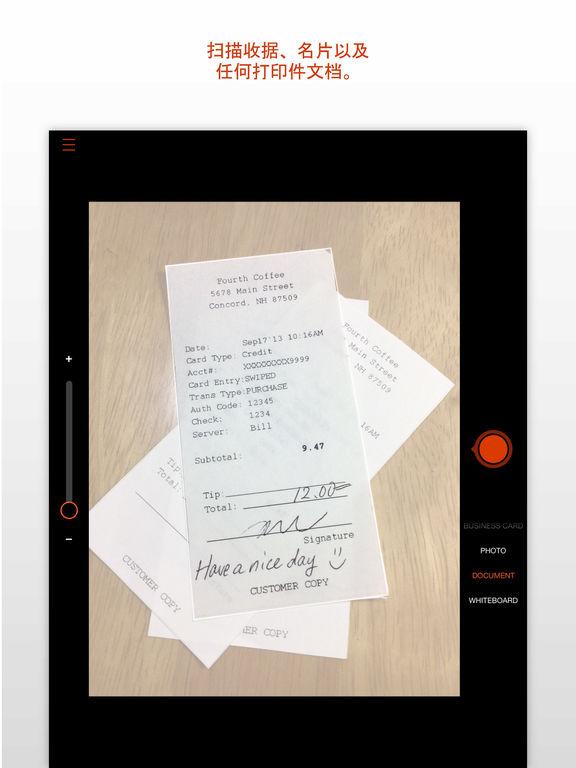 【效率扫描】Office Lens
