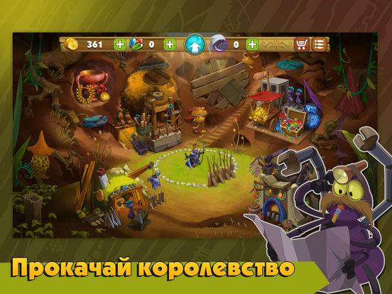 new age игра сайт