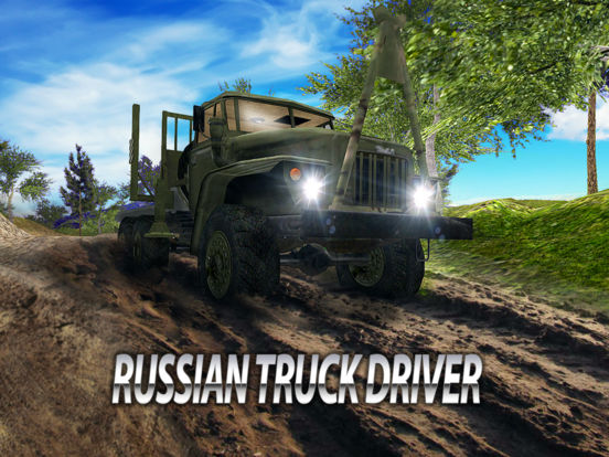 Russian Truck Drive Simulator Full на iPad