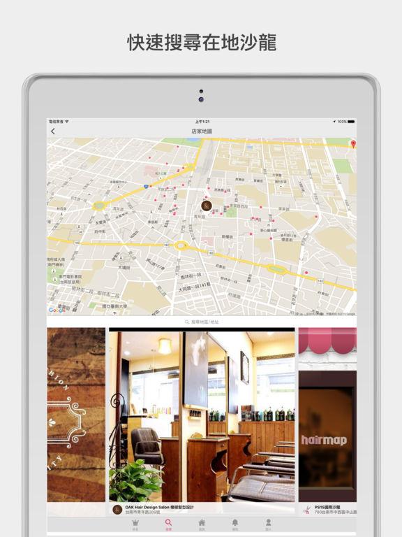 iPad 螢幕快照 5