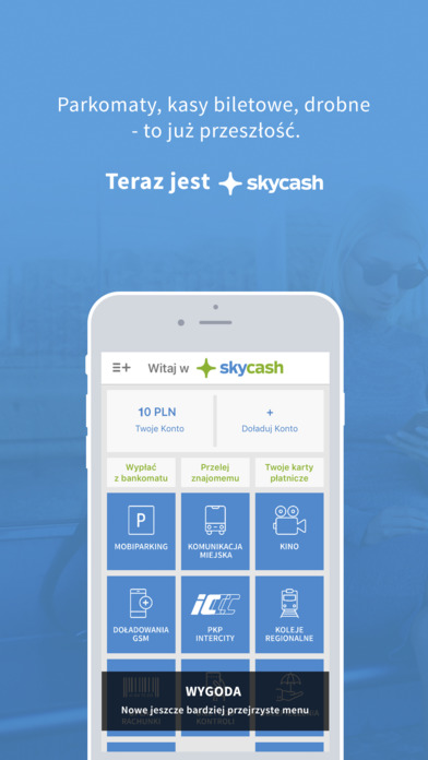SkyCash iPhone Screenshot 1