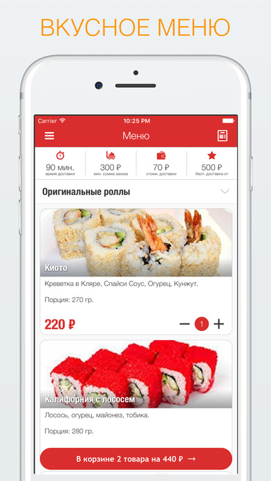 ЯкудZZа | Ульяновск screenshot 1