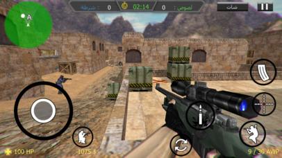 Screenshot 2 لعبة تحدي صقور — العاب اونلاين جماعية