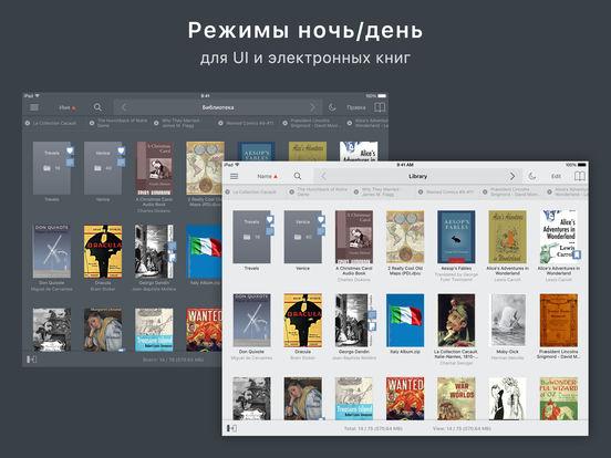 tiReader - читалка для книг и комиксов Скриншоты11