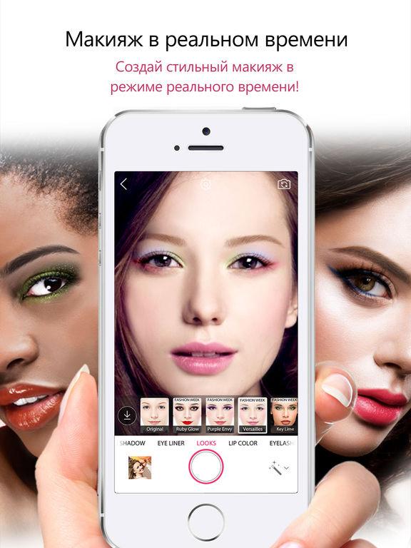 YouCam Makeup- виртуальная мейковер-студия на iPad