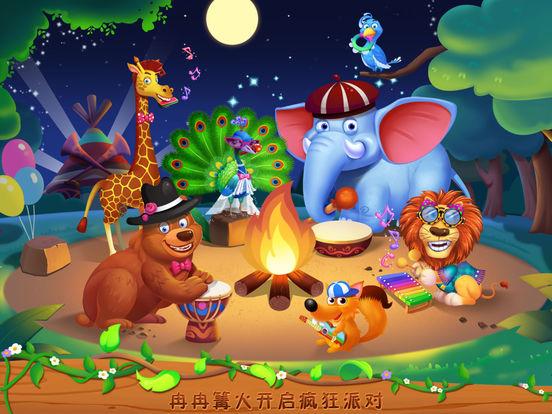 疯狂动物园-趣味儿童游戏