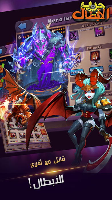 Image currently unavailable. Go to www.generator.cluehack.com and choose Clash of Lords 2 image, you will be redirect to Clash of Lords 2 Generator site.