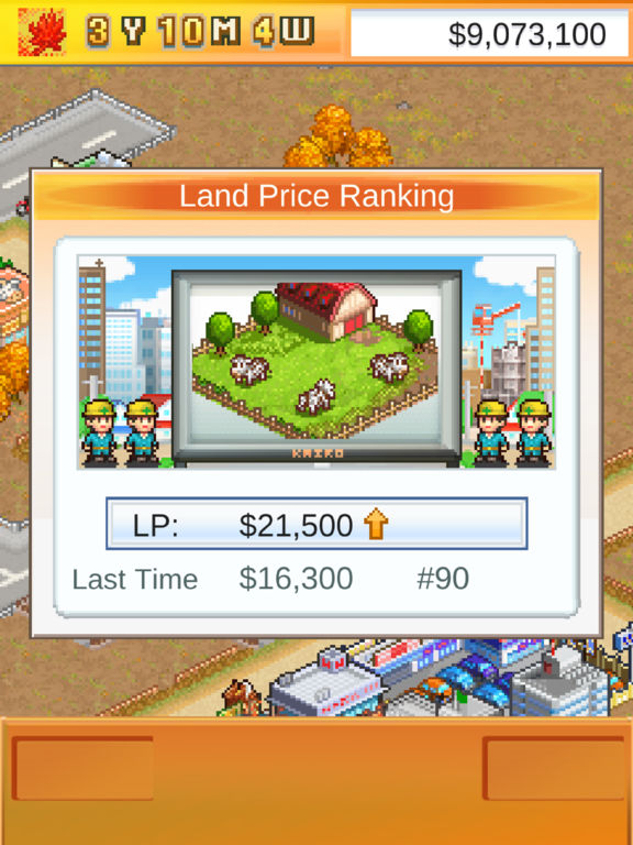 Venture Towns screenshot 8