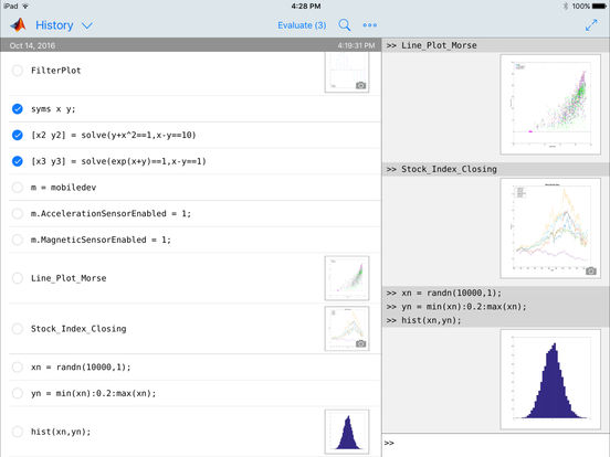 MATLAB Mobile iPad Screenshot 5
