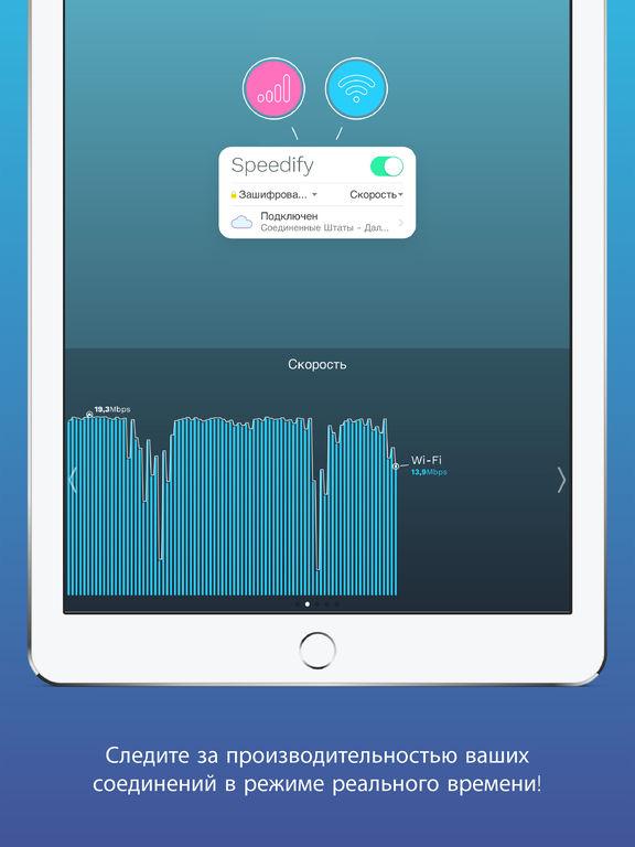 Speedify - Unlimited Secure VPN & Proxy Screenshot