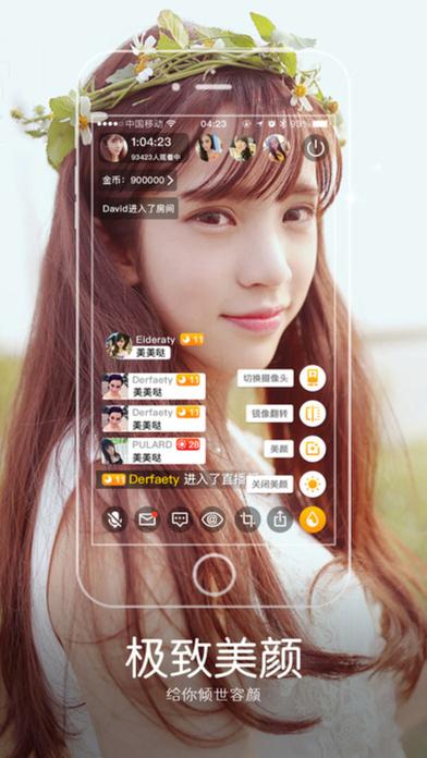 粉红美女直播-深夜福利视频直播秀场 screenshot 4