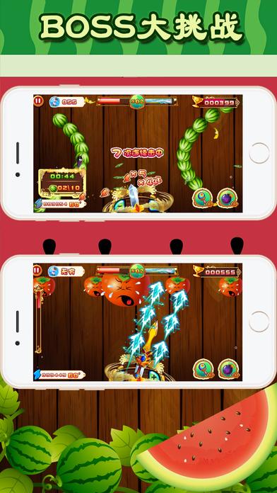 切西瓜捕鱼 screenshot 2