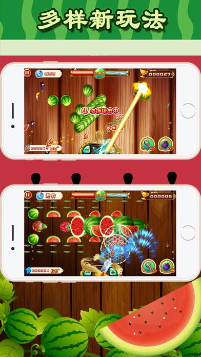 切西瓜捕鱼 screenshot 3