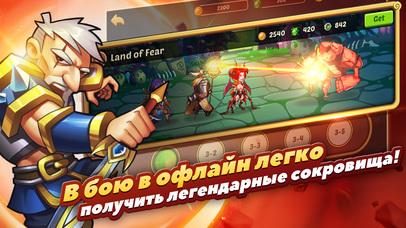 Idle Heroes - Idle Games Скриншоты5