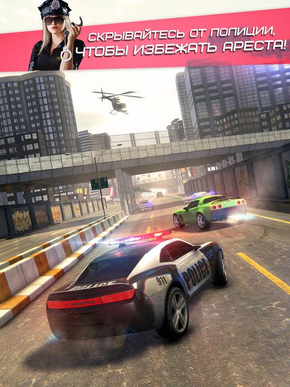 Highway Getaway - полицейские гонки- игры онлайн Скриншоты6