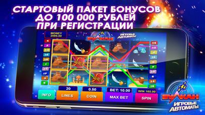 Screenshot 1 Слоты; вулкан драйва