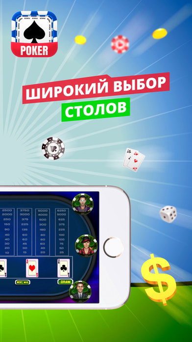 Screenshot 2 Poker Online — покер