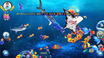 大重九游戏 screenshot 2