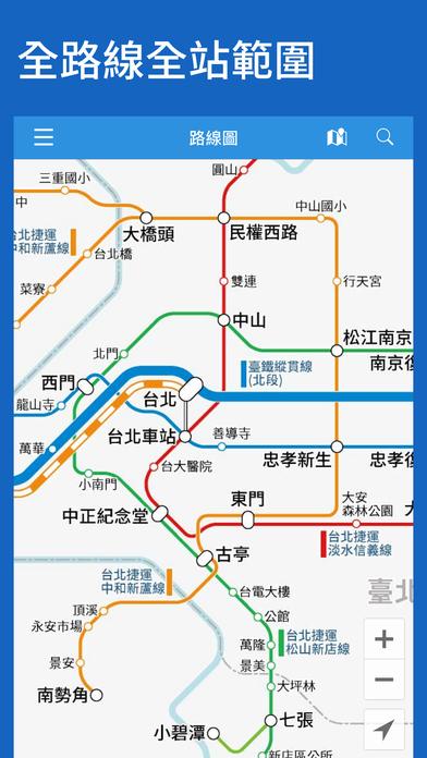 台灣鐵路線圖 - 台北、高雄和全台灣               4+