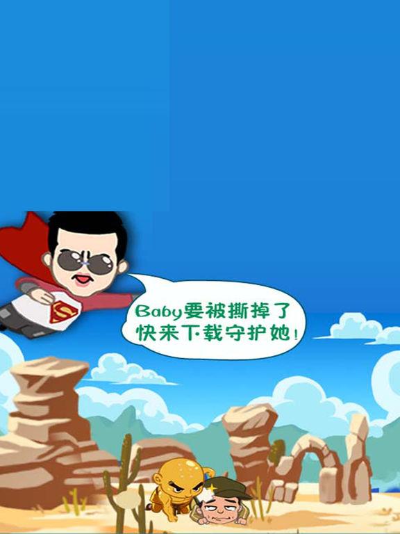 小游戏乐园 screenshot 8