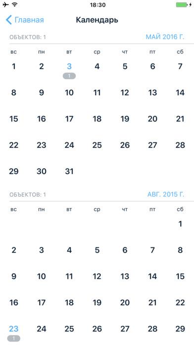 Заметки и диктофон PRO - запись голоса, дневник Screenshot