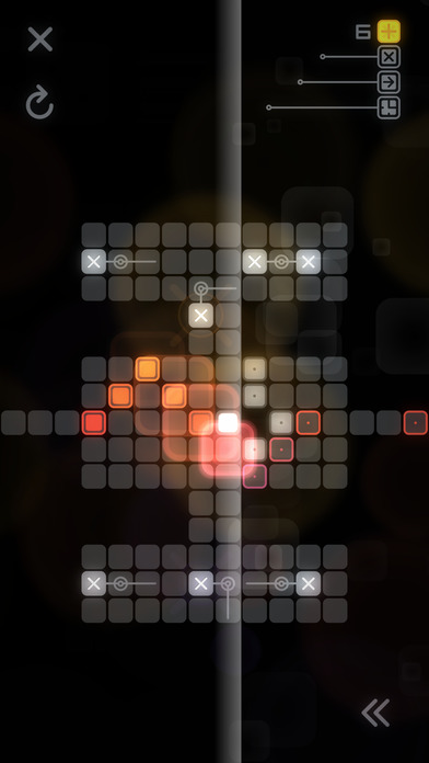 Resynth screenshot 1