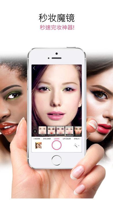玩美彩妆- 自拍美颜相机