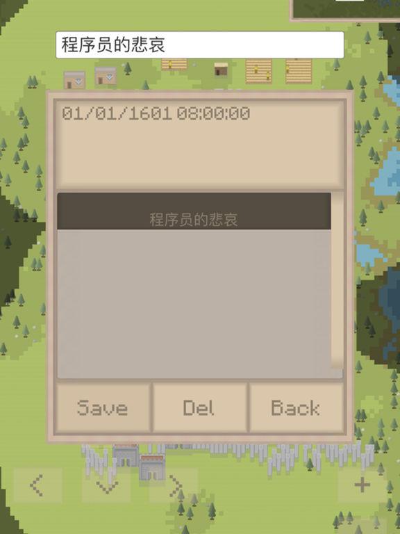 Forgotten Land screenshot 8