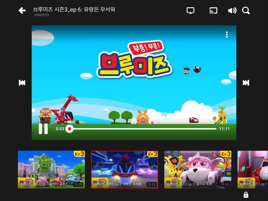 YouTube Kids 앱스토어 스크린샷
