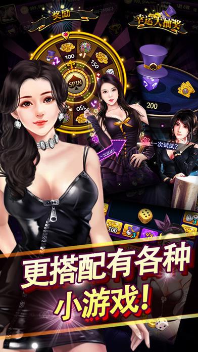 Screenshot 3 乐8娱乐城