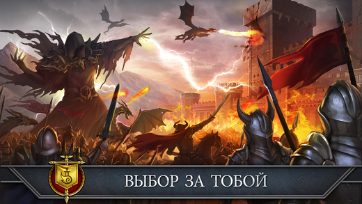 Gods and Glory: Throne Wars Screenshot