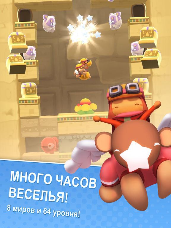 Starlit Adventures (c) Screenshot