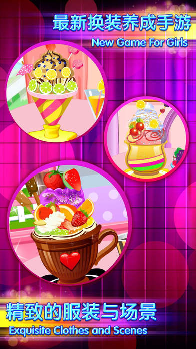 Great dessert salon app download android apk for Desserte salon
