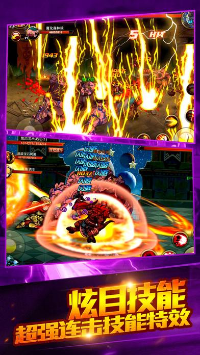 热血斗魂-单机动作手机游戏软件
