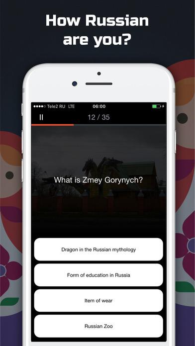 Russia Simulator - Test Game screenshot 2