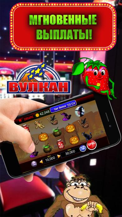 Игровые аппараты для iphone игровые автоматы цапля бесплатно