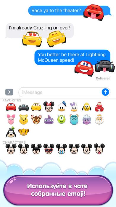 Disney Emoji-мания вместе с Pixar Screenshot