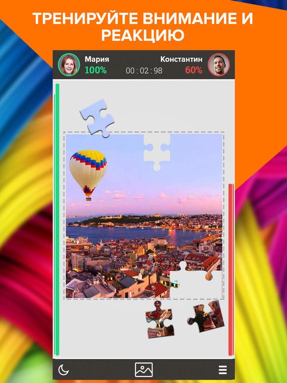 Пазлы онлайн - PuzzleUp головоломка для взрослых для iPad