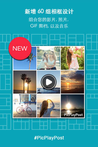 PicPlayPost - Video Editor screenshot 1