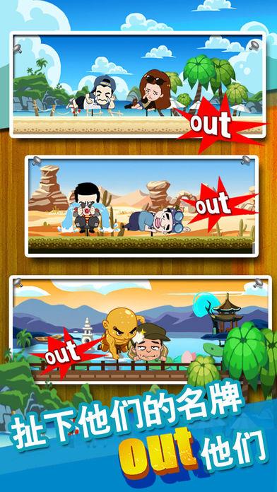小游戏乐园 screenshot 3