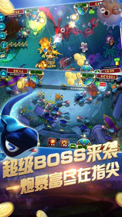 Screenshot 2 最娱乐棋牌-经典棋牌游戏全民比赛天天欢乐