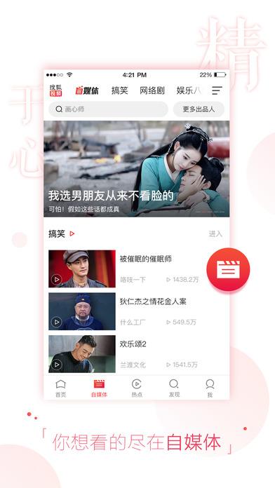 【搜狐视频凶器来袭】搜狐视频