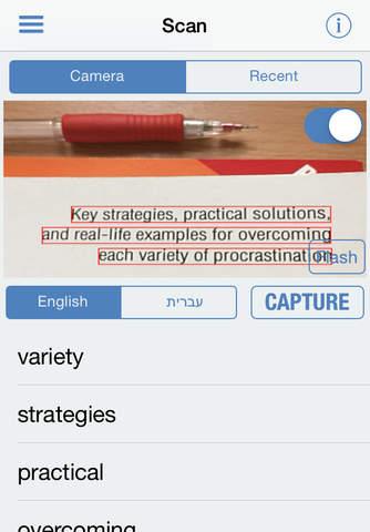 Hebrew Dictionary + screenshot 2