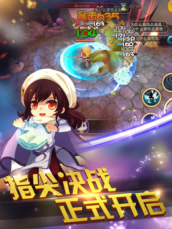 指尖物语-萌将大冒险 screenshot 10