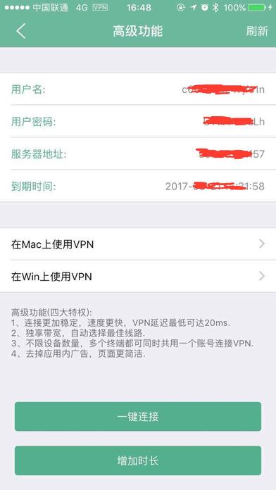 BigVPN Screenshots