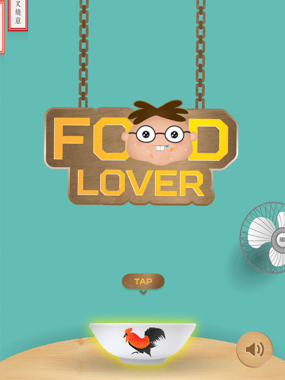 Food Lover screenshot 5