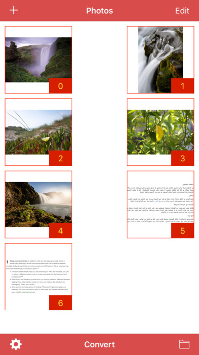Convert Photo to PDF screenshot 1
